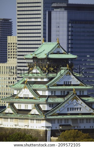 Osaka Castle Obp Buildings - stock photo