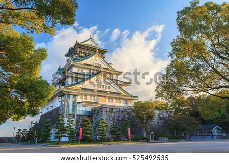 Osaka castle on morning sunrise with autumn trees, Osaka, Japan