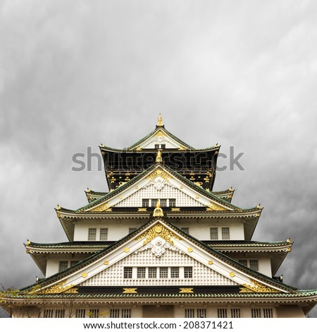 Osaka castle, one of the famous castle in Japan, Asia. - stock photo