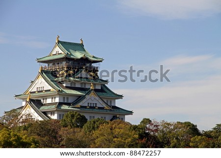 Osaka Castle, Osaka, Japan - stock photo