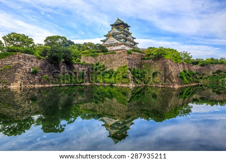 Osaka Castle with dramatic cloudy skies in Osaka, Japan - stock photo