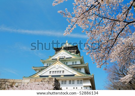 osaka castle with the cherry blossoms in spring - stock photo
