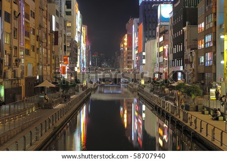 Osaka Downtown at night. All signboards are blurred and no face can be identified. All trademarks and sign boards are blurred or erased. - stock photo