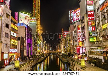 OSAKA,JAPAN - 18 April,2014 :Dotonbori canal is a popular nightlife and entertainment area characterized by its eccentric atmosphere and large illuminated signboards.