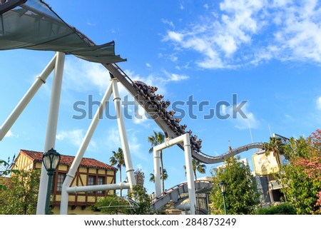 Osaka, Japan - April 22: Roller coaster in Universal Studios Theme Park in Osaka, Japan on - April 22, 2015. The theme park has many attractions based on the film industry.