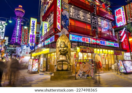"""OSAKA,JAPAN-18 April,2014:Shinsekai is Osaka's """"new world,"""" a district that was developed before the war and then neglected in the decades afterwards. At the district's center stands Tsutenkaku Tower. - stock photo"""