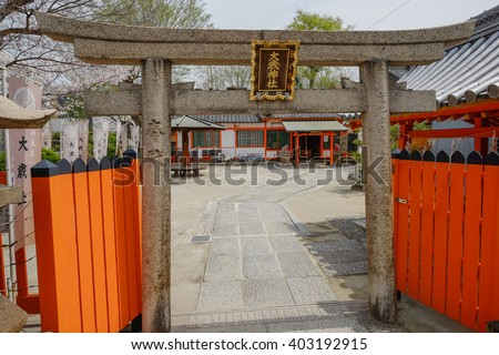 OSAKA, JAPAN - April 9: Sumiyoshi Grand Shrine in Osaka, Japan on April 9, 2016. Osaka's most famous shrine, designed in the oldest style construction and registered as a National Treasure