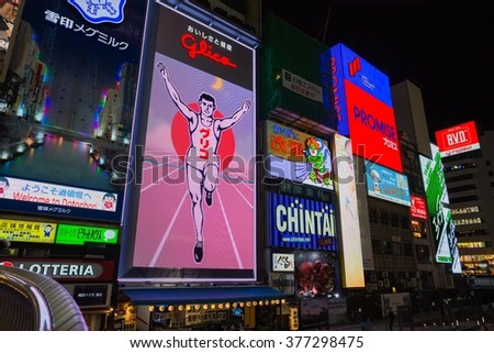 OSAKA, JAPAN - April 12, 2015 : The famous Glico man neon sign in Dotonbori, a popular nightlife its entertainment tourist spot and large illuminated signboards.