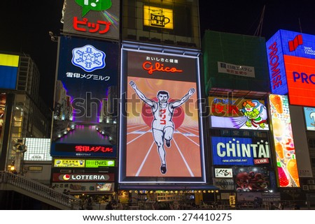 OSAKA, JAPAN - APRIL 11: The Glico Man billboard on April 11, 2015 in Dontonbori, Namba, Osaka. Dotonbori is a popular nightlife and entertainment area characterized by large illuminated signboards. - stock photo