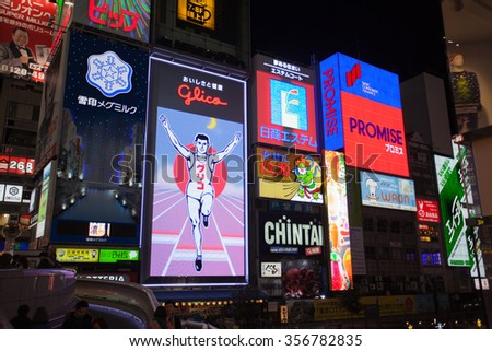 OSAKA, JAPAN - DEC 1: The Glico Man billboard and other light displays on DEC 1, 2015 in Dontonbori, Namba Osaka area Night, Osaka, Japan. Namba is well known as an entertainment area in Osaka.
