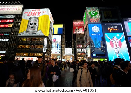 Osaka Japan -December 17 , 2015 : Night Street in Japan - Night view of Shinsaibashi Osaka, Japan