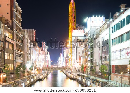 OSAKA,JAPAN - February 2, 2016 : Night view and buildings with light displays of Dontonbori in Namba Osaka,Japan