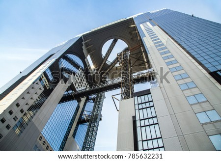 OSAKA, JAPAN - Jan 9 , 2016: Umeda sky building in Osaka, Japan