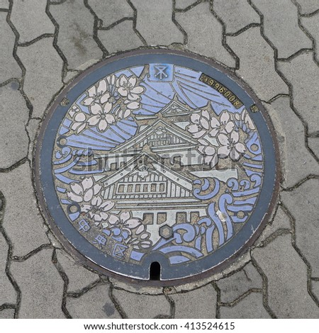 OSAKA, JAPAN - JANUARY 23, 2013: Manhole cover in Osaka, Japan. The Osaka castle engraved on to a manhole cover as a symbol of an important city's landmark. - stock photo