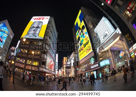 OSAKA, JAPAN - July 3 : Dotonbori district in Osaka, Japan on July 3, 2015. Dotonbori district is one of the famous tourist spots in Osaka. It is a popular nightlife and entertainment area.