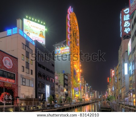 OSAKA, JAPAN - JULY 7: Dotonburi Canal is a manmade waterway dug in the early 1600's and now displays many landmark vivid neon signs July 7, 2011 in Osaka, Japan. - stock photo