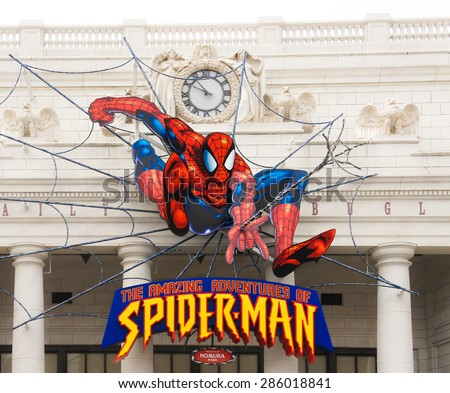 OSAKA, JAPAN - JUN 2, 2015 : Photo of the Amazing Adventure of Spider Man, one of the most famous attraction rides at Universal Studio, Osaka, Japan.  - stock photo