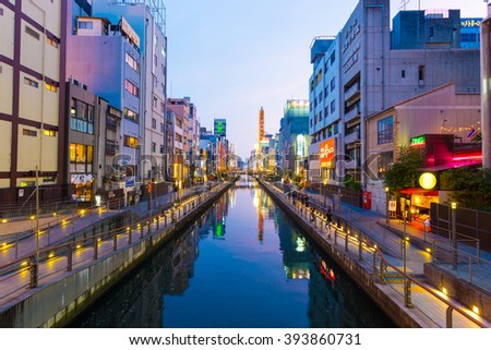 OSAKA, JAPAN - JUNE 23, 2015: Blue hour at historic Dotonbori canal  above Nipponbashi bridge at evening in Namba district. Horizontal