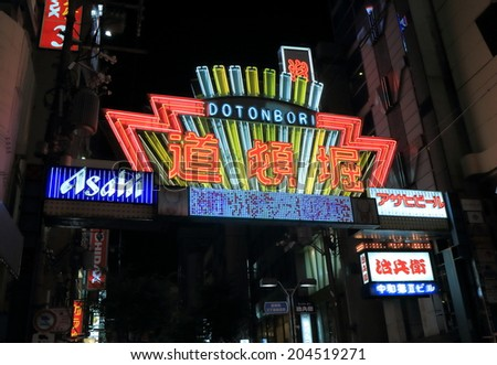 OSAKA JAPAN - 19 JUNE, 2014: Dotonbori entertainment district. Dotonbori is one of the principal tourist destinations in Osaka  - stock photo