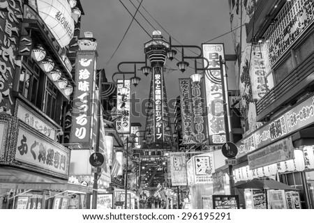 OSAKA, JAPAN- June 11 : Night view of the neon advertisements in Shinsekai Osaka on June 11, 2015 i - stock photo