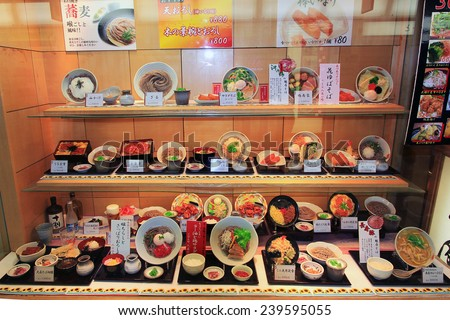 Osaka, Japan - June 17, 2010. Plastic models of various dishes in a restaurant window on  June 17, 2010. Most street bars and restaurants in Japan exhibit their menu in form of plastic models. - stock photo