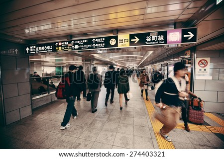 OSAKA, JAPAN - MAY 11: Subway station interior on May 11, 2013 in Osaka. With nearly 19 million inhabitants, Osaka is the second largest metropolitan area in Japan after Tokyo.  - stock photo