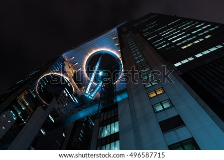 OSAKA, JAPAN - MAY 30, 2016: Umeda Sky Building at Night, Osaka.