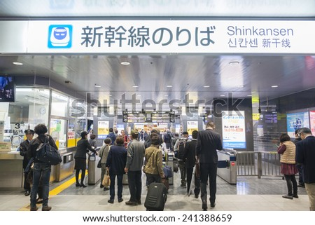 Osaka, Japan - Nov 1: Commuters going through the ticket gates in a Shinkansen bullet train station in Japan on Nov 1, 2014. The Shinkansen is a netwrok of high-speed railway lines in Japan. - stock photo