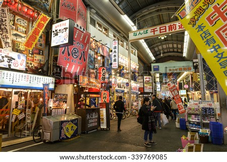 OSAKA, JAPAN - NOV 15, 2015: Dotonbori entertainment district. Dotonbori is one of the principal tourist destinations in Osaka