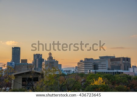 Osaka,Japan - November 28, 2015 : Japan cityscape in autumn looking from Osaka castle in Osaka, Japan.