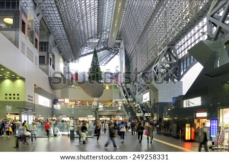 OSAKA, JAPAN - NOVEMBER 9, 2014 : Osaka Station is located in Umeda District, Kita-ku, Osaka, Japan. It contains contains entertainment, restaurants and shops November 9, 2014 Osaka,Japan