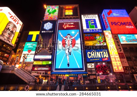 OSAKA, JAPAN - NOVEMBER 24: The Glico Man billboard and other light displays on November 24, 2014 in Dontonbori, Namba Osaka area, Osaka, Japan. Namba is well known as an entertainment area in Osaka. - stock photo