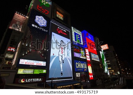 OSAKA, JAPAN - November 10, 2014: The Glico Man light billboard with New York background in Dontonbori, Namba area, Osaka