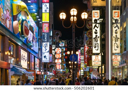 Osaka, Japan - Oct 26 2016:  Dotonbori street in Osaka.  Dotonbori is often selected as a scene in the Japanese and foreign movies as the symbol of Osaka