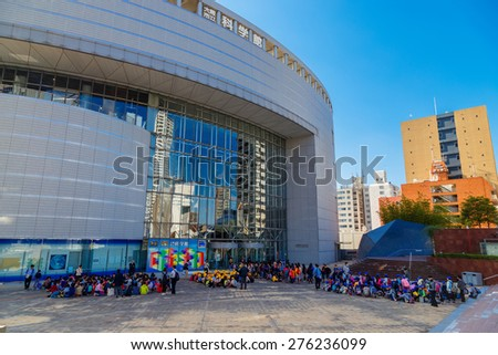 OSAKA, JAPAN - OCTOBER 28: Science Museum in Osaka, Japan on October 28, 2014. Designed with children in mind and takes visitors through displays on the universe, chemistry, electricity and energy - stock photo