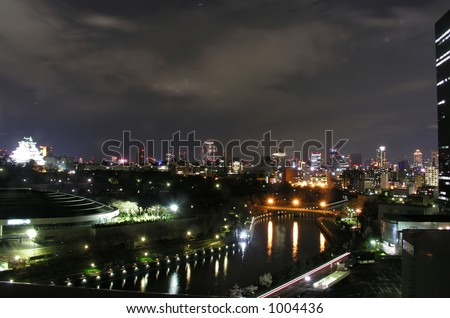 Osaka, Japan Skyline at night - stock photo