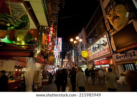 OSAKA -MARCH 23: Billbords at Dotonbori on March 23, Busy street of dotonbori with people walking at night. can be seen the running man billboard, a signature of dotonbori on March 23, 2014.