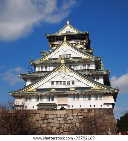 Osaka Palace ,Japan - stock photo