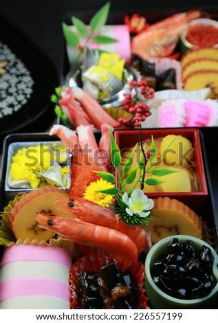 Osechi,Japanese New Year dishes  - stock photo