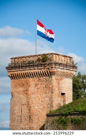 Osijek, Croatia - 21 August, 2014: Tvrdja (Citadel), the Old Town of the city of Osijek. It is the best-preserved and largest ensemble of Baroque buildings in Croatia.