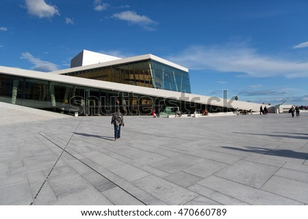 OSLO - JULY 24, 2016: The Oslo Opera House is the home of The Norwegian National Opera and Ballet. It is the largest cultural building in Norway since 1300.