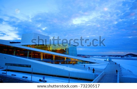 OSLO - MARCH 14: The Oslo Opera House is the home of The Norwegian National Opera and Ballet. It is the largest cultural building in Norway since 1300. Taken March 14, 2011 in Oslo, Norway - stock photo