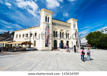 OSLO, NORWAY - AUGUST 13: The Nobel Peace Center (Nobels Fredssenter) was opened in 2005, on August 13, 2012 in Oslo, Norway.