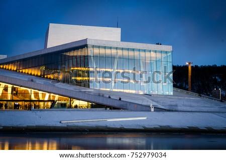 OSLO, NORWAY   FEBRUARY, 2015: Oslo Opera House (Operahuset) Is Home