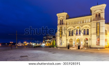 OSLO, NORWAY - JULY 13: The Nobel Peace Center on July 13 in Oslo, Norway. - stock photo