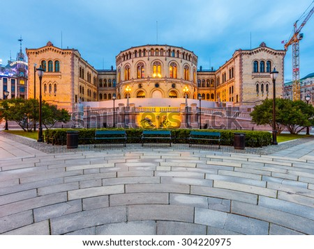 OSLO, NORWAY - JULY 13: The plaza in front of the Norwegian Parliament on July 13 2015 in Oslo, Norway. - stock photo