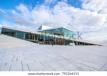 Oslo, Norway - July 15, 2015: View on a side of the National Oslo Opera House
