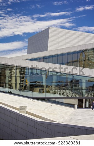 OSLO, NORWAY - JUNE, 2015: Opera house in Oslo, Norway, conservatory of music
