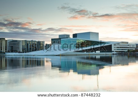 OSLO, NORWAY-OCT. 3:The Opera House on October 3, 2011 in Oslo, Norway. The only opera house in the world where the public are allowed total access to walk, run, skateboard on the roof of the structure. - stock photo