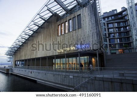 OSLO, NORWAY - SEPTEMBER 16, 2016: Astrup Fearnley Museum on 16 September 2016 in Oslo, Norway. The building of the new museum has a modern form, and is an attraction for tourists